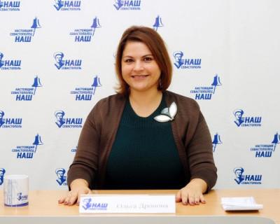 Ольга Дронова: «В Севастополе недопустимо неуважительное отношение к ветеранам»