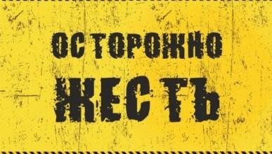 Шокирующая новость облетела Севастополь!