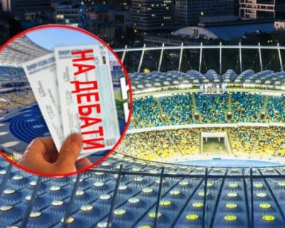 На Украине начали продавать билеты на дебаты Зеленского и Порошенко