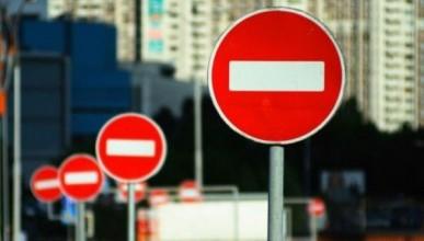 Внимание! Временное ограничение дорожного движения в Севастополе