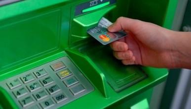 Российские банкоматы перестали принимать 5 тысяч