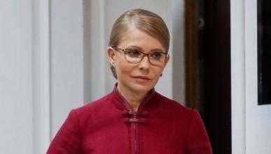 Тимошенко почти согласилась