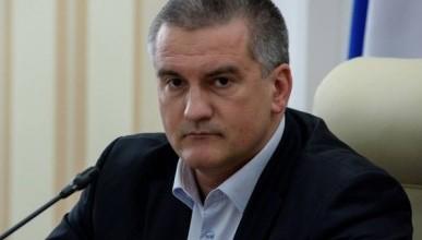 В 2019 году в Крыму отменили введение курортного сбора
