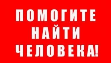 В Крыму снова пропал мужчина (ПРИМЕТЫ)