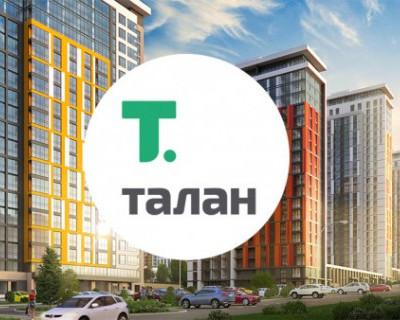 Департаменты правительства Севастополя запутались в «Талане»?