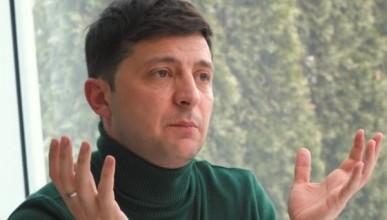 «Донбасский» план Зеленского
