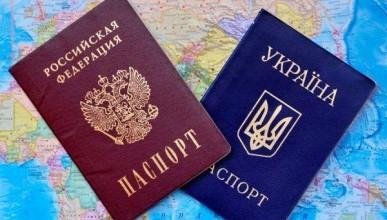 Как живётся в Крыму с украинским паспортом