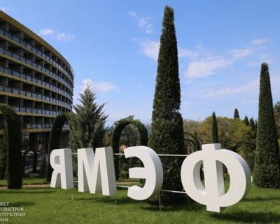 Немецкие политики и бизнесмены приедут в Крым
