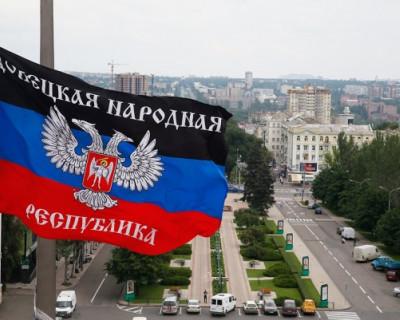 Донецкая республика войдёт в состав России