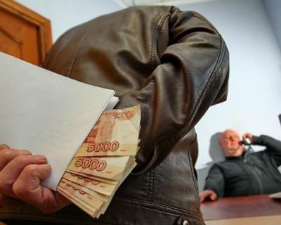 Российских коррупционеров вносят в реестр