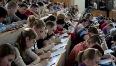 В Севастополе состоится акция «Тотальный диктант»