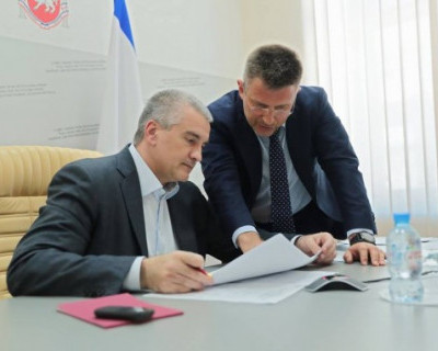 Правительство Крыма намерено реконструировать Ялтинскую трассу