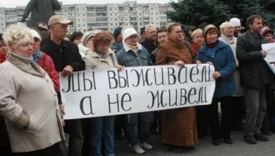 Доходы россиян уменьшаются во всех регионах страны, кроме Крыма
