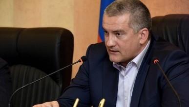 Сергей Аксёнов объявил неделю административного террора в Крыму