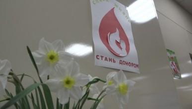 «ИНФОРМЕР» рекомендует: быть донором не только важно, но и полезно (ВИДЕО)