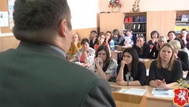 Севастопольские полицейские обсудили с учителями СОШ № 6 вопросы обеспечения безопасности детей