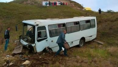 В Крыму возбудили уголовное дело после ДТП с автобусом