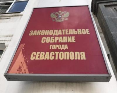 Депутаты «группы Чалого» продолжают забег по граблям