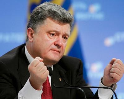 Порошенко дал обещание по Донбассу и Крыму