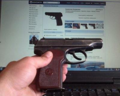 «Русский Элвис» среди пистолетов