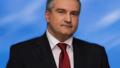 Сергей Аксенов поздравил крымчан с юбилеем Конституции