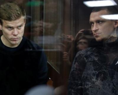 Суд Москвы эвакуирован из-за угрозы взрыва (ВИДЕО)