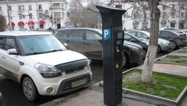 Севастопольцы могут не платить штрафы за парковку