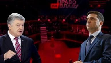 Зеленский заставил Порошенко дрожать от бешенства (ВИДЕО)