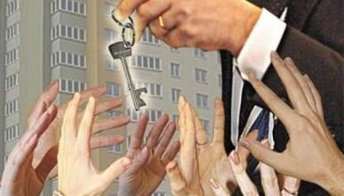 Кто в Севастополе стоит в очереди на жилье?