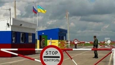 В отношении беглецов на Украину возбудили уголовное дело