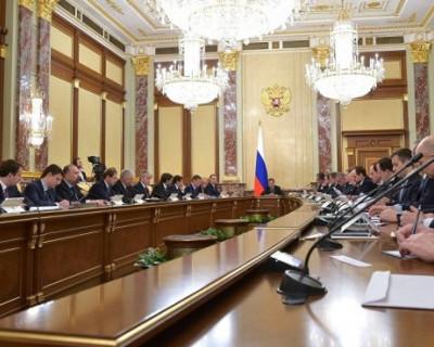 Рейтинг самых богатых и бедных членов правительства Российской Федерации