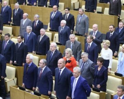 Рейтинг доходов депутатов и сенаторов России