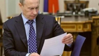 Губернаторов будут оценивать по количеству писем Путину