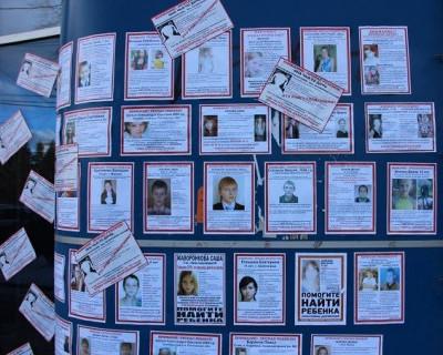 Пять самых необъяснимых исчезновений людей в России