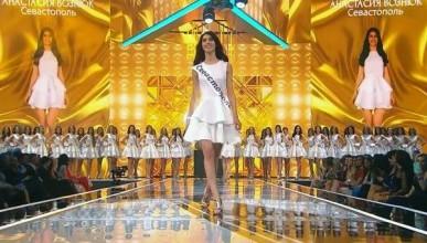 Севастопольская красавица не сумела завоевать корону «Мисс России-2019»
