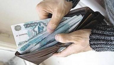 По уровню зарплат Севастополь занимает третье место в ЮФО
