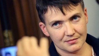 Савченко обратилась к украинцам