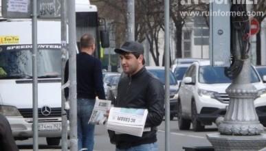 Газетная пора в Севастополе (ФОТО)