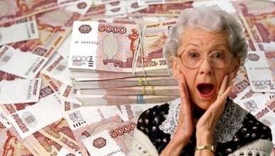 На сколько и когда вырастут пенсии россиян?