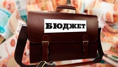 Четыре региона России выполнили указы президента