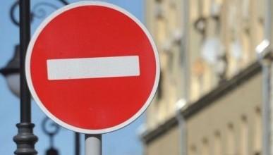 Внимание! В Севастополе временно ограничат дорожное движение