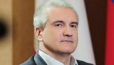 Иностранные инвесторы не афишируют своё присутствие в Крыму