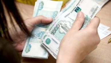 Выплата средств пенсионных накоплений правопреемникам умерших застрахованных лиц
