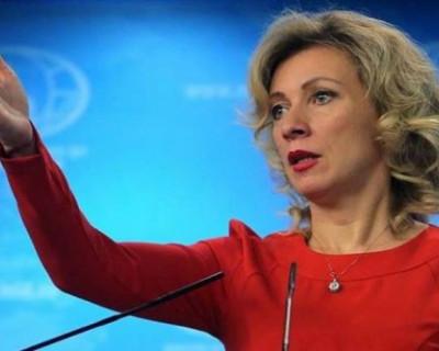 Что сегодня в Ялте на форуме сказала Мария Захарова?