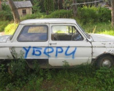 В Севастополе «расплодились» брошенные машины