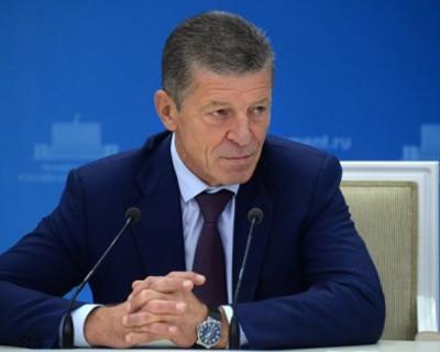 Дмитрий Козак попросил власти Крыма не застраивать побережье