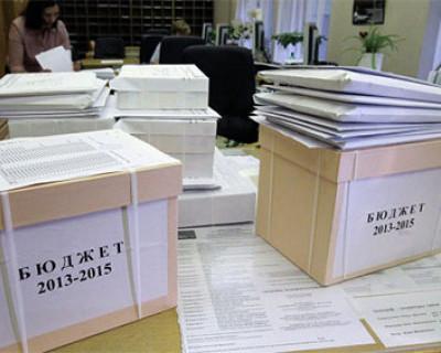 Приятная новость! В 2015 году в Севастополе будет увеличен бюджет