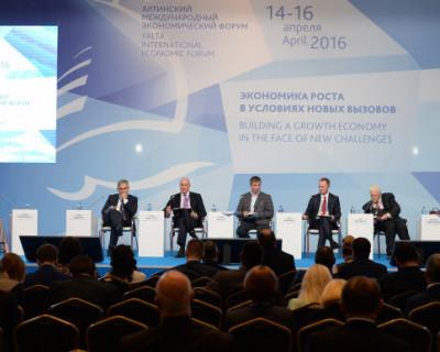 В Бельгии создается крымское общественное представительство в лице международной ассоциации «Таврида»