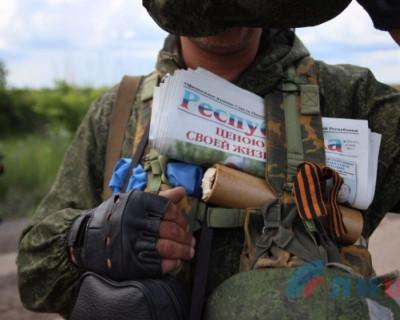 Пьяные всушники расстреливают квартиры мирных жителей ЛНР