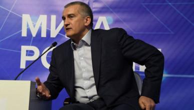Инвестсоглашения на 215 млрд рублей заключены на ЯМЭФ-2019